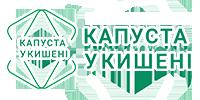 Капуста у Кишені: условия кредитования и отзывы клиентов