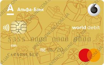 альфа банк как оформить кредитную карту новочеркасск