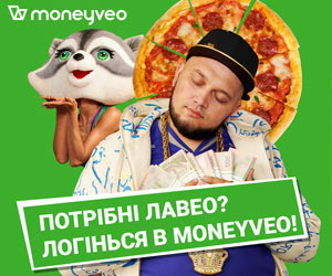Как получить онлайн кредит м видео