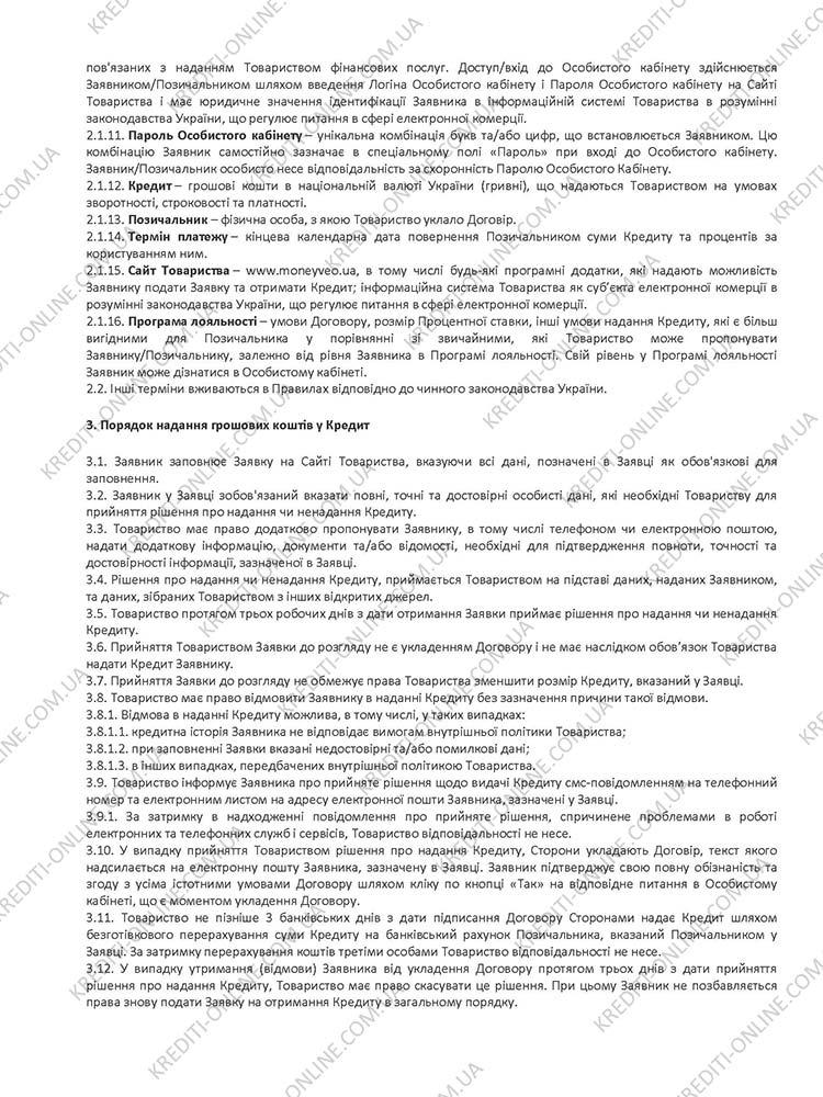 match dating websiteUAHнет1001000Высокий41