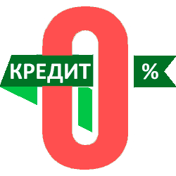 Кредиты на месяц без процентов банк оренбург кредит без поручителей