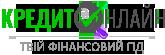 КредитыОнлайн