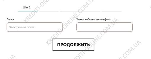 как взять кредит в ccloan ua