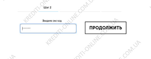 CCLOAN - ССлоан - взять Кредит Онлайн на карту до 10000 грн. Отзывы.